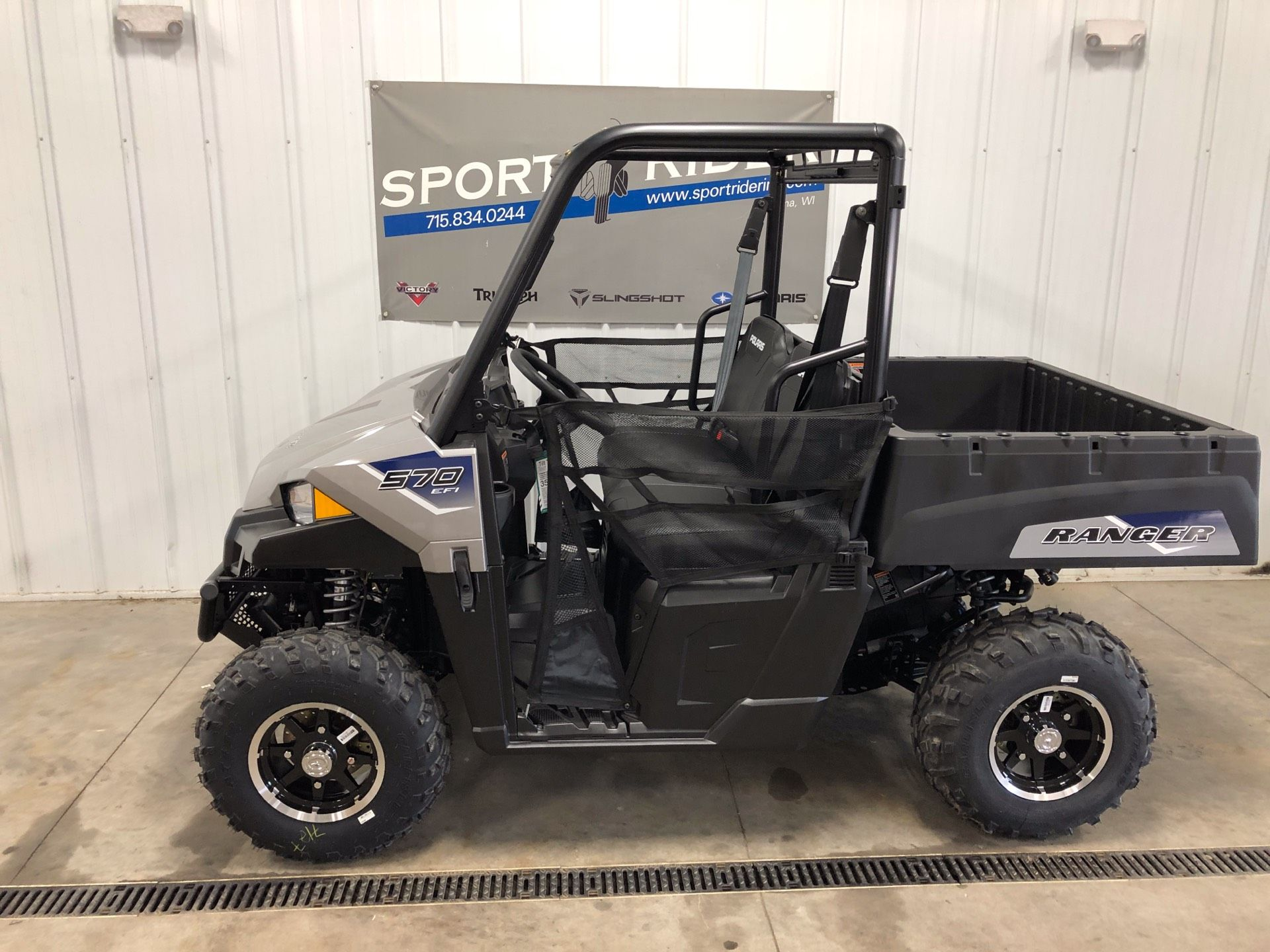 2020 Polaris Ranger 570 EPS in Altoona, Wisconsin - Photo 1