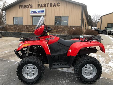 2009 Arctic Cat 550 H1 EFI in Fond Du Lac, Wisconsin