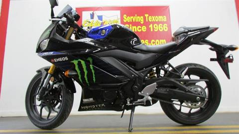 2021 Yamaha YZF-R3 ABS Monster Energy Yamaha MotoGP Edition in Wichita Falls, Texas - Photo 6