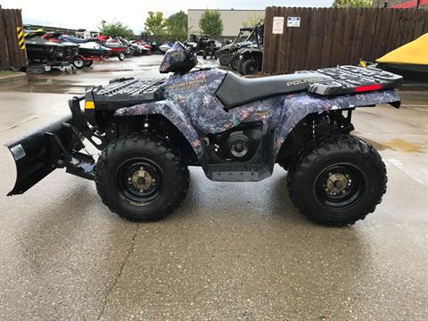 2008 Polaris Sportsman® 500 EFI in Chesterfield, Missouri