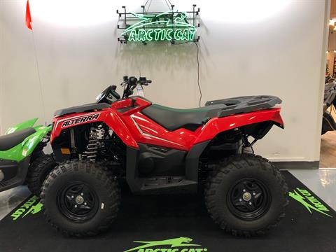 2017 Arctic Cat Alterra 700 in Savannah, Georgia