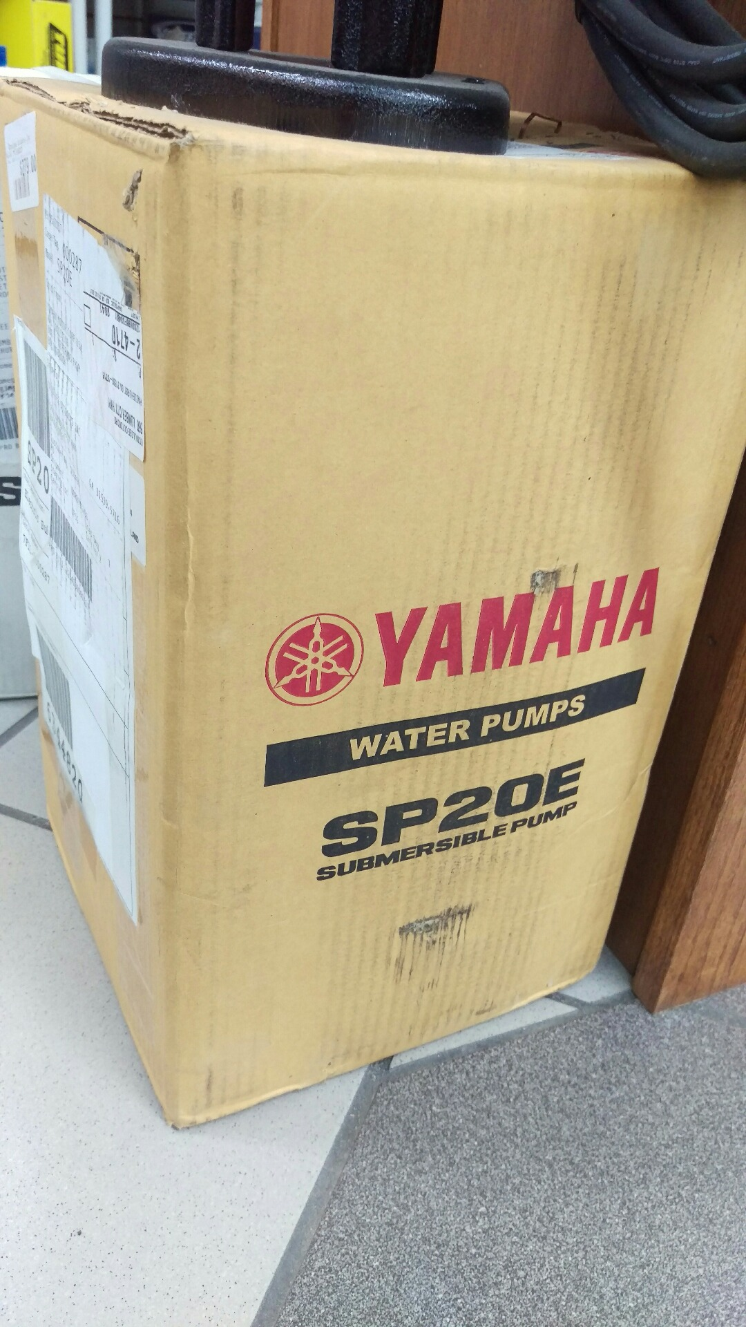 2018 Yamaha SP20E Pump in Hazlehurst, Georgia