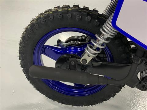 2021 Yamaha PW50 in Brilliant, Ohio - Photo 7