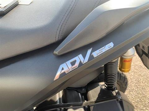 2021 Honda ADV150 in Brilliant, Ohio - Photo 4