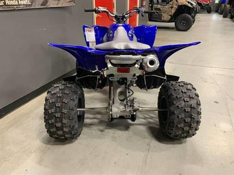 2020 Yamaha YFZ450R in Brilliant, Ohio - Photo 4