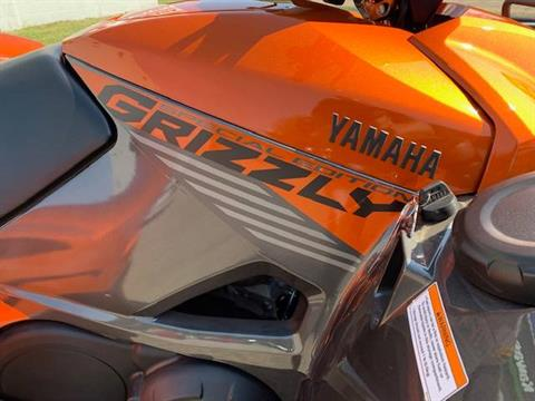 2021 Yamaha Grizzly EPS SE in Brilliant, Ohio - Photo 4