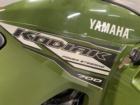 2021 Yamaha Kodiak 700 EPS in Brilliant, Ohio - Photo 2