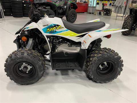 2021 Yamaha YFZ50 in Brilliant, Ohio - Photo 4