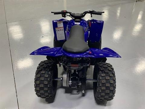 2021 Yamaha YFZ50 in Brilliant, Ohio - Photo 6