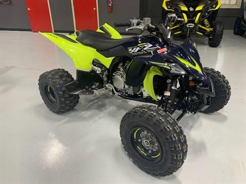 2020 Yamaha YFZ450R SE in Brilliant, Ohio - Photo 5