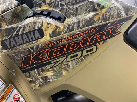 2021 Yamaha Kodiak 700 in Brilliant, Ohio - Photo 4