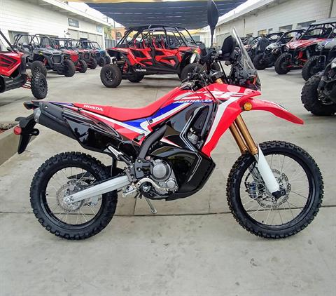 2019 Honda CRF250L Rally in Ontario, California - Photo 2