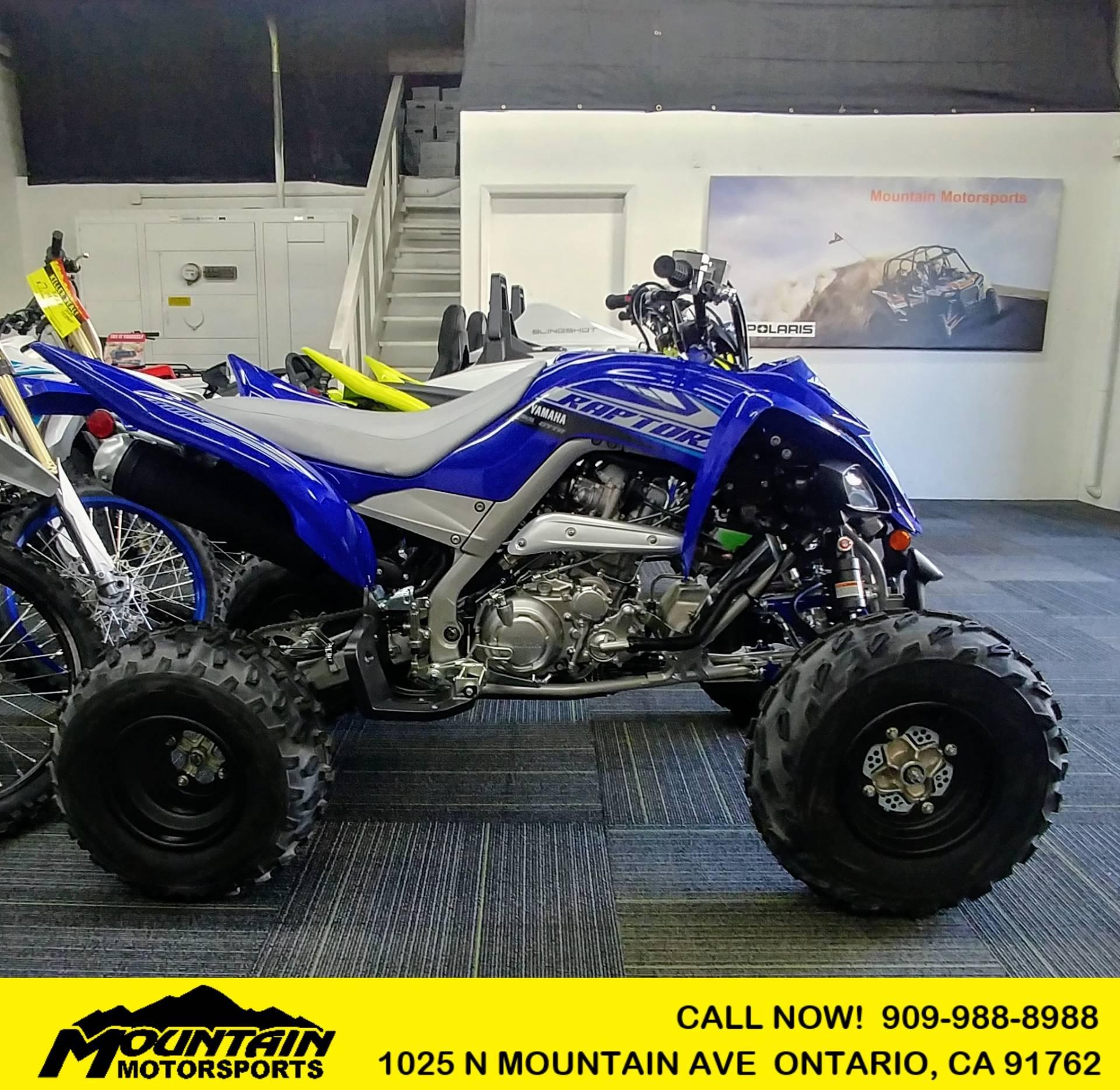 2020 Yamaha Raptor 700R 1