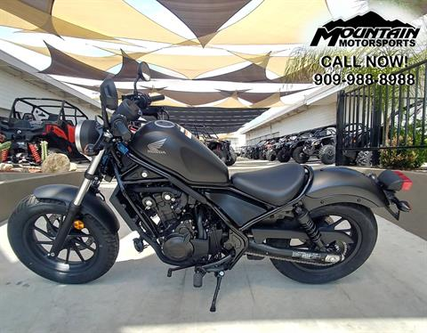 2019 Honda Rebel 500 ABS in Ontario, California