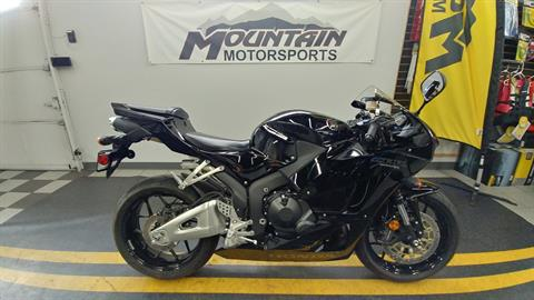 2015 Honda CBR®600RR in Ontario, California