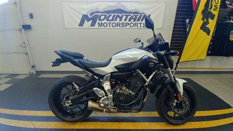 2015 Yamaha FZ-07 in Ontario, California