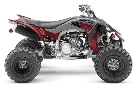 2020 Yamaha YFZ450R SE in Ontario, California - Photo 1
