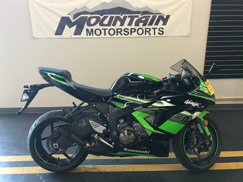 2016 Kawasaki Ninja ZX-6R KRT Edition in Ontario, California
