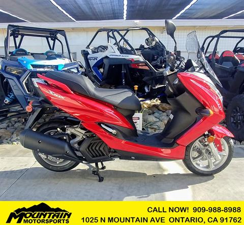 2020 Yamaha SMAX in Ontario, California - Photo 1