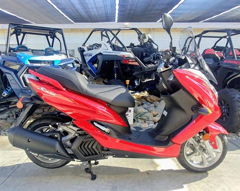 2020 Yamaha SMAX in Ontario, California - Photo 3