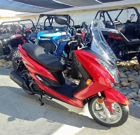 2020 Yamaha SMAX in Ontario, California - Photo 4