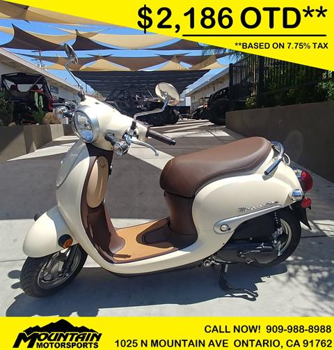2018 Honda Metropolitan in Ontario, California - Photo 1