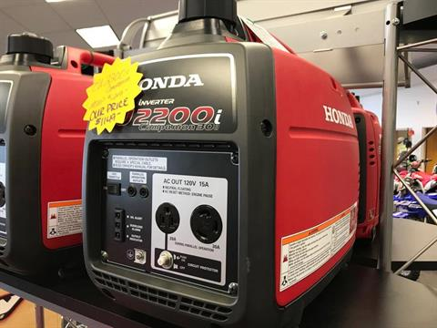 Honda Power Equipment EU2200i Companion in Escanaba, Michigan