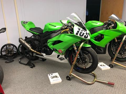 2009 Kawasaki Ninja® ZX™-6R in Escanaba, Michigan - Photo 1