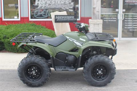 2020 Yamaha Kodiak 700 EPS in Janesville, Wisconsin