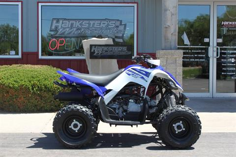 New Inventory For Sale | Hankster's Motorsports in Janesville, WI