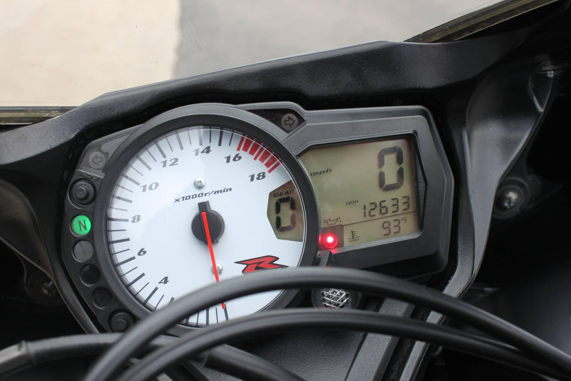 2007 Suzuki GSX-R600™ in Janesville, Wisconsin