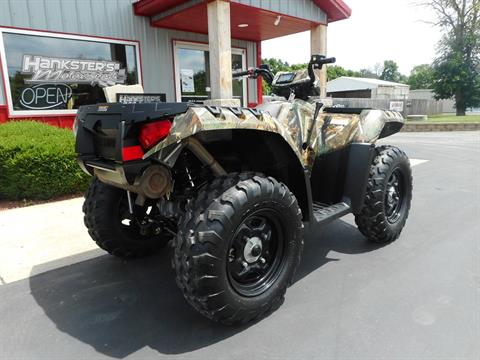 2014 Polaris Sportsman® 550 EPS in Janesville, Wisconsin