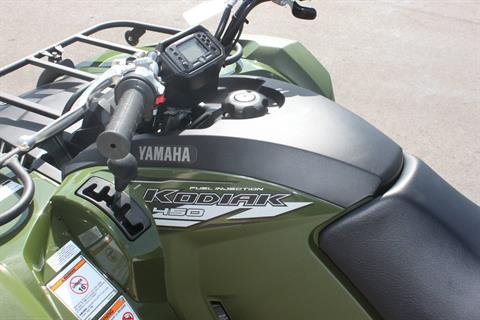 2020 Yamaha Kodiak 450 in Janesville, Wisconsin - Photo 24