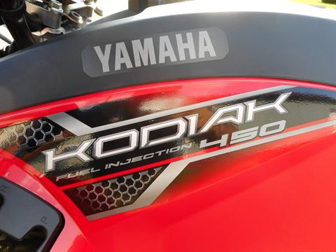 2018 Yamaha Kodiak 450 in Janesville, Wisconsin
