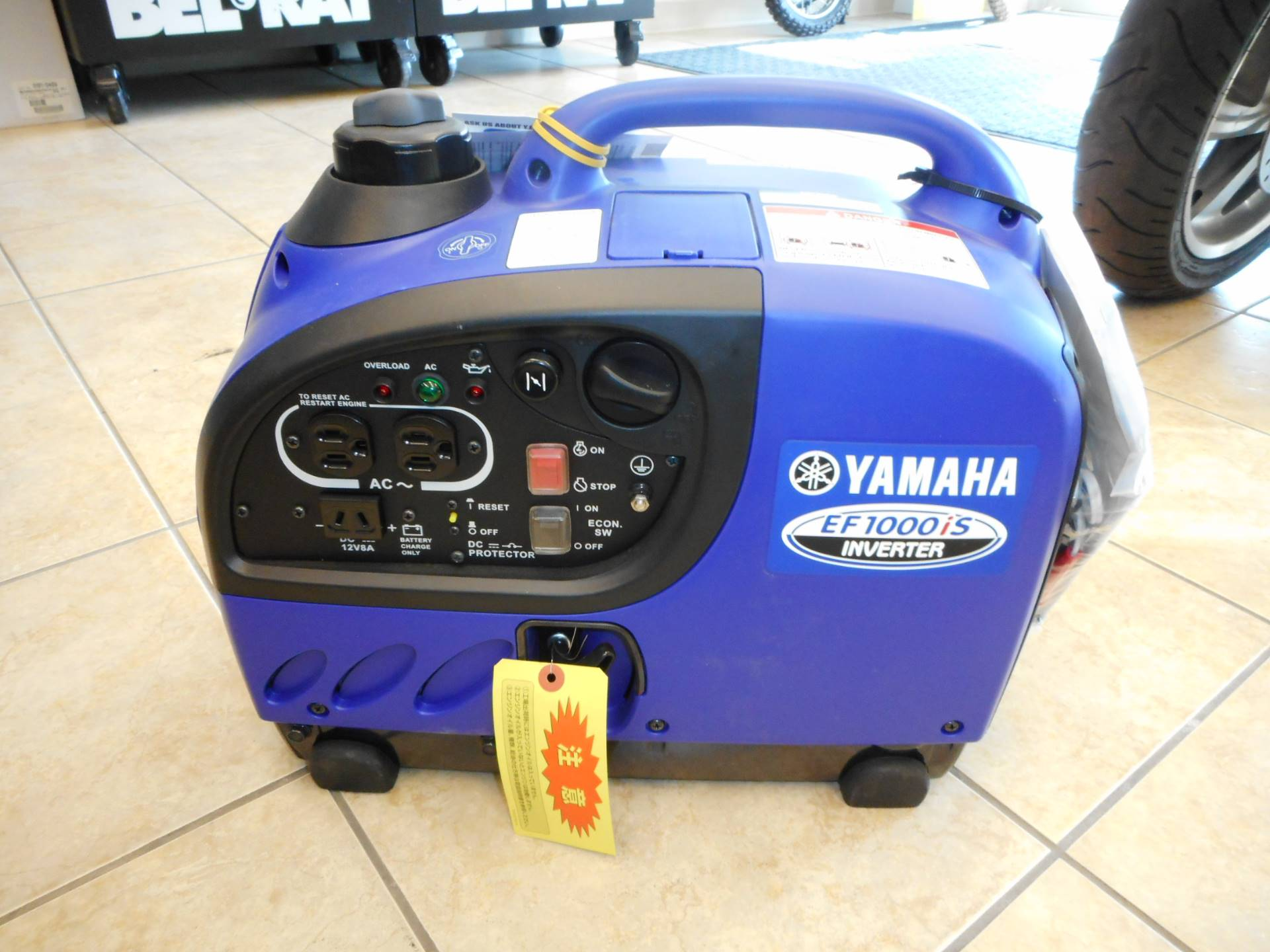 Model details for Yamaha generator ef1000is