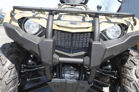 2019 Yamaha Kodiak 450 in Janesville, Wisconsin