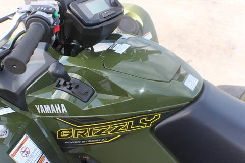 2020 Yamaha Grizzly EPS in Janesville, Wisconsin - Photo 23