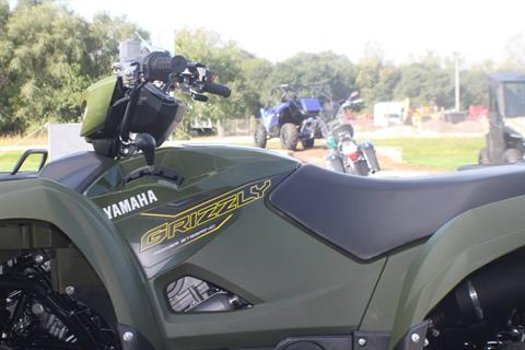 2020 Yamaha Grizzly EPS in Janesville, Wisconsin - Photo 25