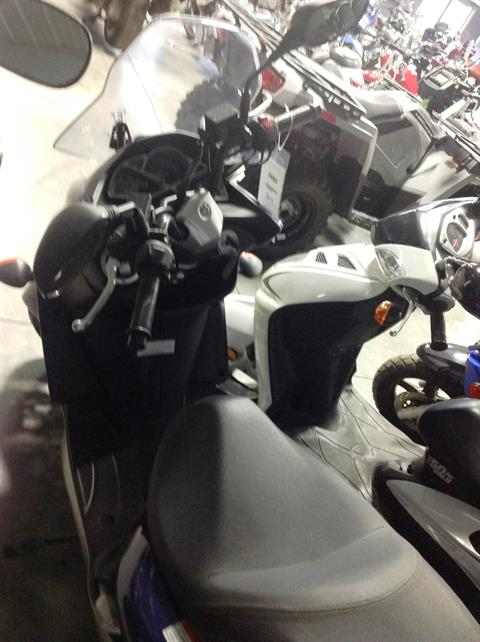 2015 Yamaha SMAX in Ottumwa, Iowa