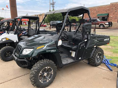 Used Utility Vehicles for Sale at Lone Star Powersports, Amarillo TX