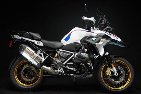 2021 BMW R 1250 GS in De Pere, Wisconsin - Photo 1