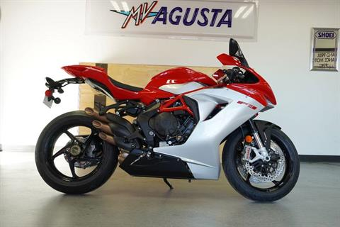 2020 MV Agusta F3 800 in West Allis, Wisconsin - Photo 2