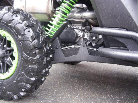 Trailing Arm Guard Set - Photo 12