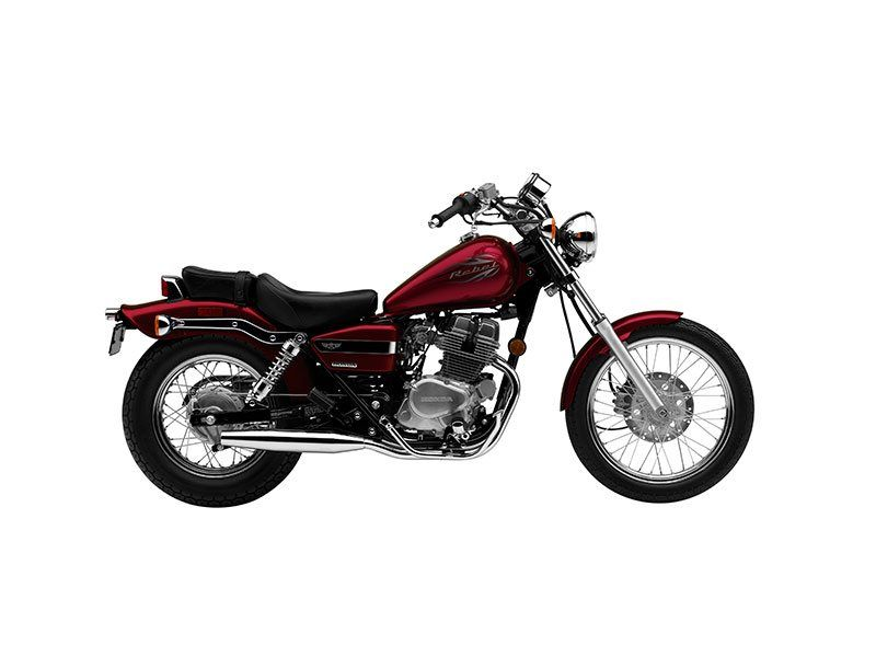 2015 Honda Rebel in Fond Du Lac, Wisconsin