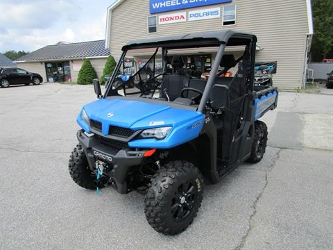 New Motorsport Vehicles for Sale | Motorcycles | ATV | UTVs