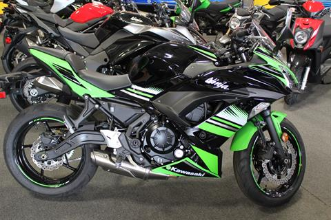 2017 Kawasaki Ninja 650 ABS KRT Edition in Rock Falls, Illinois