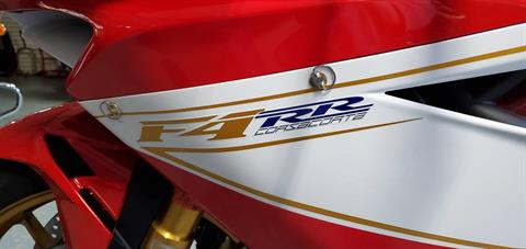 2012 MV Agusta F4 RR in Tamworth, New Hampshire - Photo 5