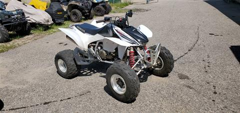 2007 Honda TRX450R (Elec Start) in Tamworth, New Hampshire
