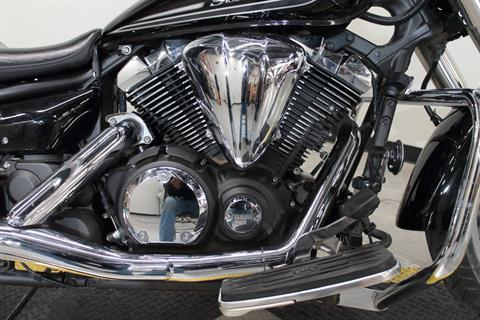 2015 Yamaha V Star 950 in Fort Worth, Texas - Photo 15