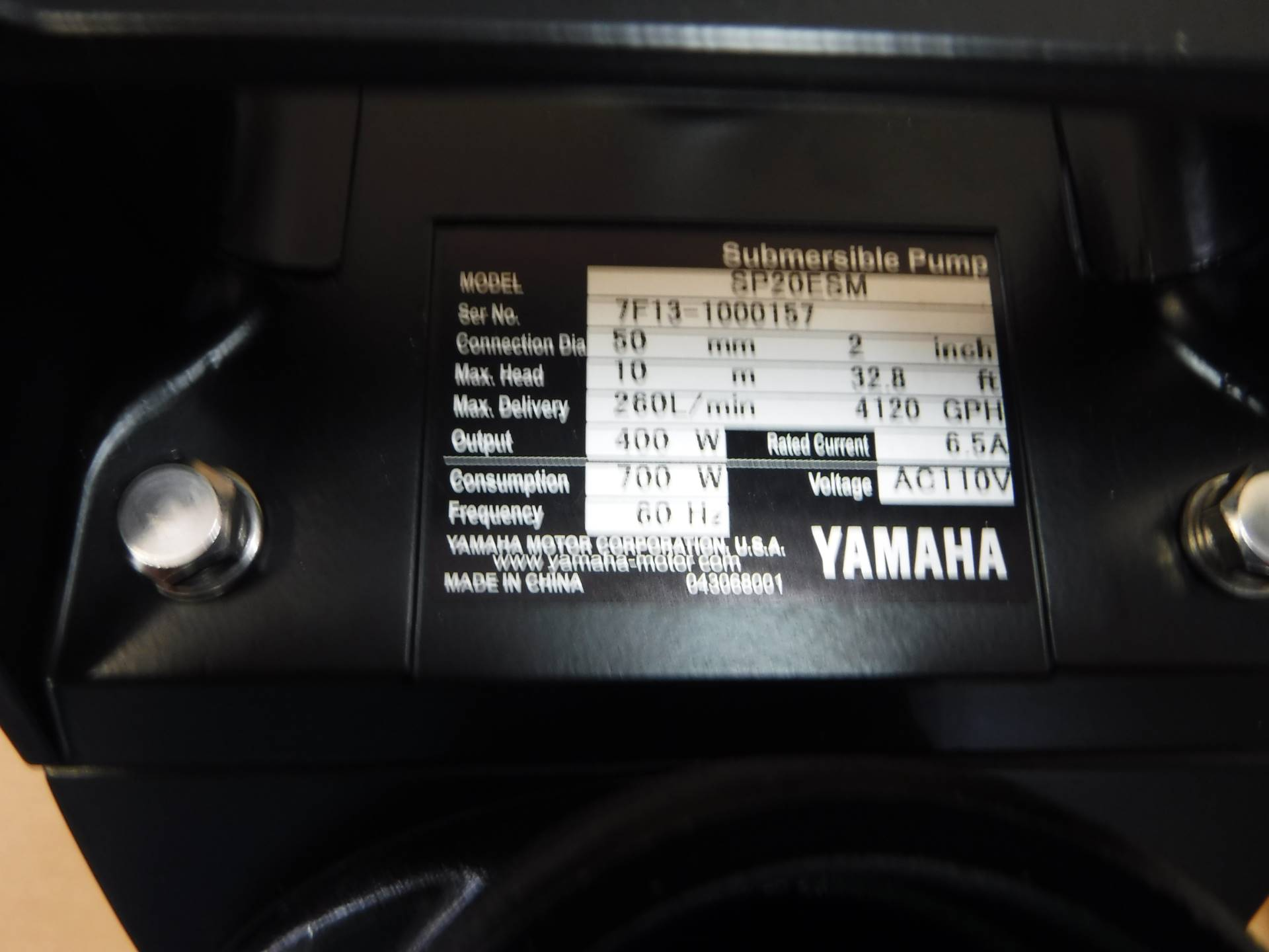 Yamaha SP20ESM in Mazeppa, Minnesota - Photo 2